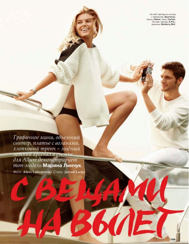 Maryna-Linchuk-by-Alexi-Lubomirski-for-Allure-Russia-May-2013-1